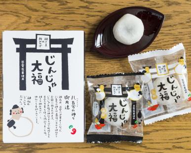 08.じんじゃー大福(縁結びスイーツ)